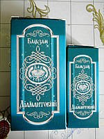 ДІАМАНТОВИЙ (Бриллиантовый) бальзам Дар Русинов - 100 мл