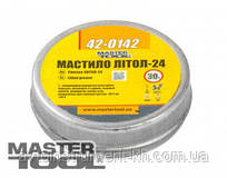 MasterTool  Смазка литол-24, Арт.: 42-0143