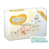 Подгузники Huggies 1 Elite Soft Для Новорожденных 2-5 Кг 26 Шт 510d6a583db