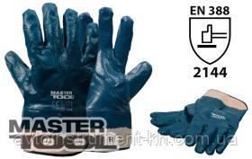 MasterTool  Перчатки масло-бензостойкие утеплённые., Арт.: 83-0407-В