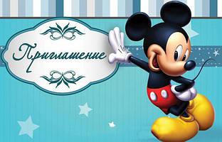 """Пригласительные """"Микки Маус"""" 10шт"""