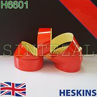Светоотражающая (рефлекторная) лента Heskins