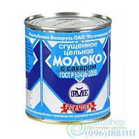 Сгущённое Молоко Рогачев 380 мл