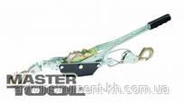 MasterTool  Лебедка рычажная 2т., 2 положения, трос 4,5мм * 1,5м, Арт.: 86-8021