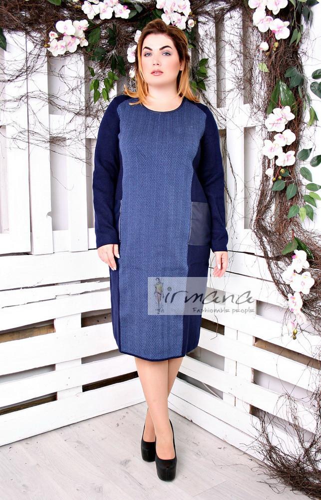 909738930dd Прямое вязаное платье с карманами Комплимент синее - DS Moda - женская  одежда оптом от производителя
