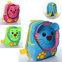Яркий детский рюкзак из неопрена Лев 29*23*10 см