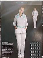 Медицинская женская куртка Милена р.54