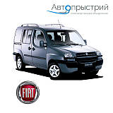 Фаркопы - Fiat Doblo