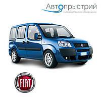Фаркопы- Fiat Doblo Cargo