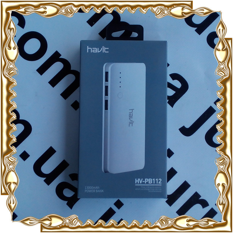Pover bank (повер банк) HAVIT HV-112 1300 mah,white 2A