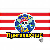 """Пригласительные """"Pirate party"""" 10шт"""