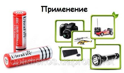 Аккумулятор X-ball 18650P, 4.2V, 8800mAh, Li-ion, фото 2