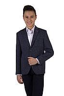 Пиджак для мальчика  ТМ НОВАЯ ФОРМА  TR 11 OXFORD