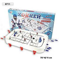 """Настольная игра """"Хоккей"""" Joy Toy 0711"""