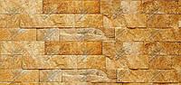 """Камень Сланец """"Золотые пески"""" KLVIV торцованая кладка 5 см 0.5 м.кв"""