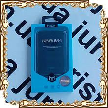 Pover bank (повер банк) HAVIT HV-PB004x,5000 cyan 2.1A