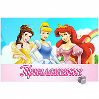 """Запрошення """"Принцеси дісней"""" 10шт"""