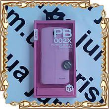 Pover bank (повер банк) HAVIT HV-PB002X,5400 mAh,pink 1A