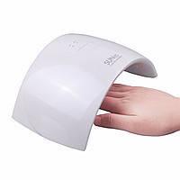 Сушилка для ногтей Beauty nail 9C FD88-3 Акция!