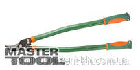 MasterTool  Сучкорез 730 мм, Арт.: 14-6121