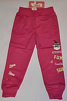 Штаны спортивные для девочки р-ры 104, 116, 122, Венгрия, Grace , фото 1