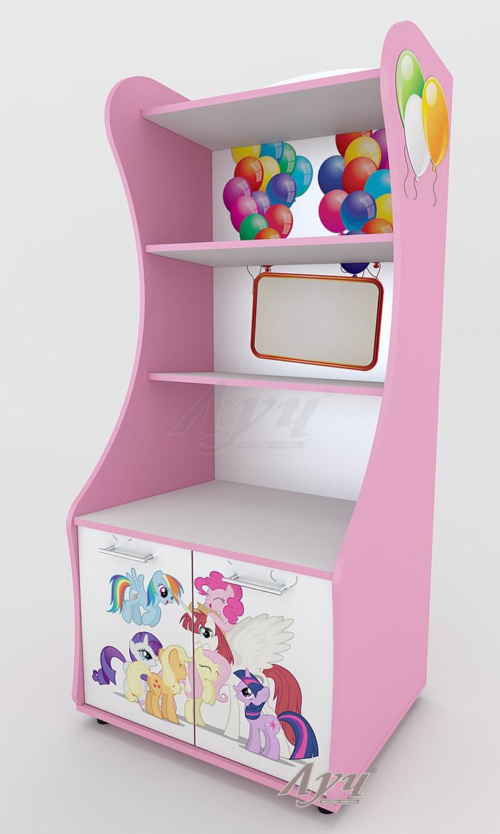 "Стеллаж для книг и игрушек ""Little Pony"" 80х52х179"