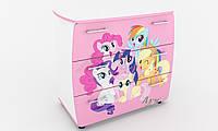 Детский комод «Little Pony» для девочки 85х51х91