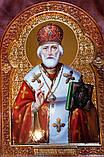 Иконы на сусальном золоте. Икона писаная Святой Николай Чудотворец, фото 3
