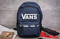 Рюкзак унисекс Vans , темно-синие (90022),  [   1  ]