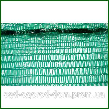 Затеняющая сетка 45%  5м*7,5м