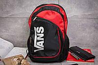 Рюкзак унисекс Vans , красные (90061),  [   1  ]