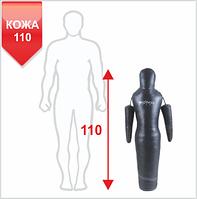 Манекен для боротьби Бойко-Спорт, СИЛУЕТ, з рухомими руками, шкіра, 110 см, 10-15 кг