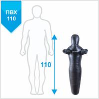 Манекен для боротьби Бойко-Спорт, СИЛУЕТ, з нерухомими руками, ПВХ, 110 см, 10-15 кг