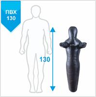 Манекен для боротьби Бойко-Спорт, СИЛУЕТ, з нерухомими руками, ПВХ, 130 см, 15-20 кг