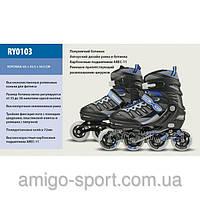 Ролики Extreme Motion RY0103 35-38 синий