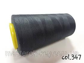 Швейная нитка армированная Kiwi 20/2 №347 оттенок темно серый