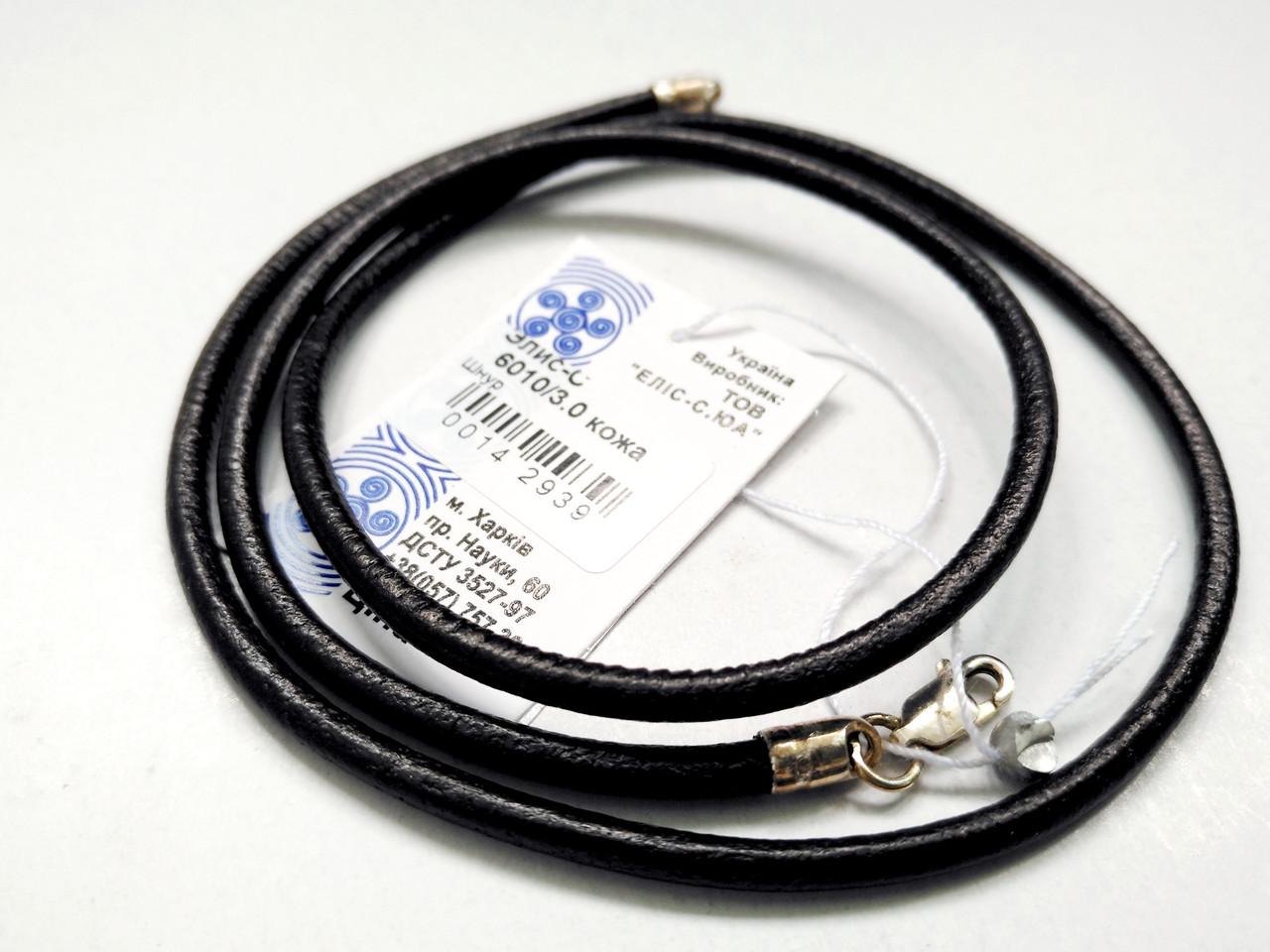 Кожаный темно-коричневый шнурок с серебром