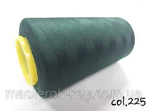 Швейная нитка армированная Kiwi 20/2 №225 оттенок темно зеленый