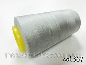 Швейная нитка армированная Kiwi 20/2 №367 оттенок серый