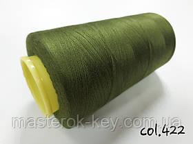 Швейная нитка армированная Kiwi 20/2 №422 оттенок хаки