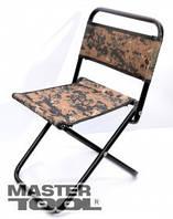 Господар  Стульчик складной  300*330*345 мм  с  деревянным сидением, Арт.: 92-0869