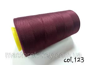 Швейная нитка армированная Kiwi 20/2 №123 оттенок бордовый