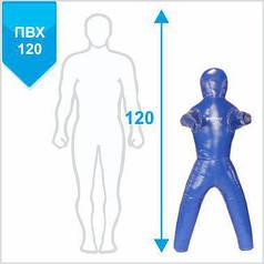 Манекен для боротьби Бойко-Спорт, з вузькими ногами, ПВХ, 120 см, 15-20 кг