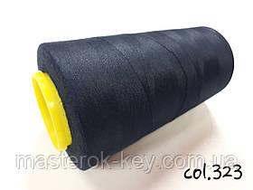 Швейная нитка армированная Kiwi 20/2 №323 оттенок темно синий (почти черный)