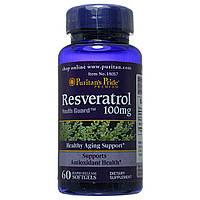 Ресвератрол, Resveratrol 100 mg, Puritan's Pride, 60 капсул