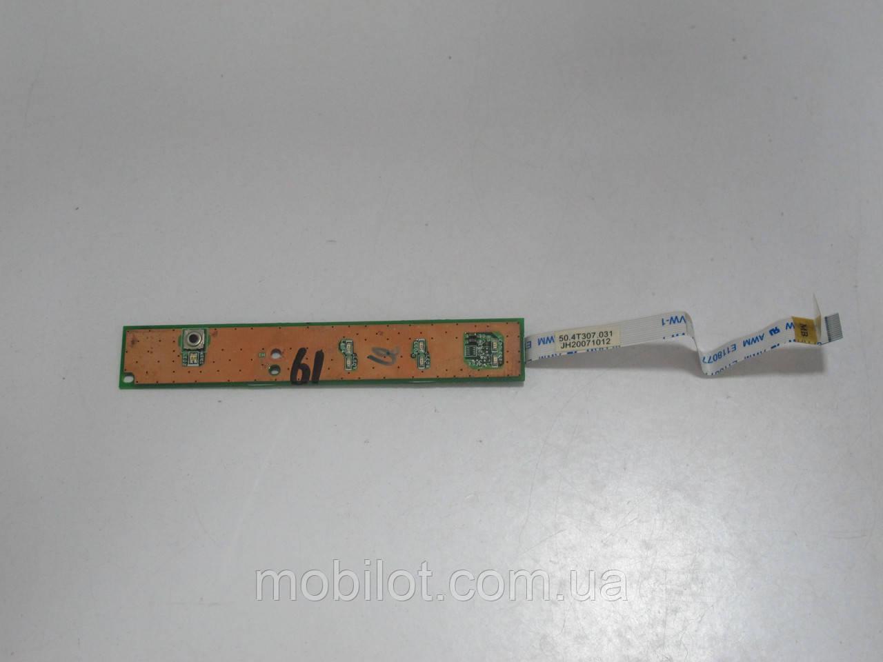 Кнопка включения Acer 5620 (NZ-6891)