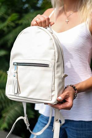 Женский рюкзачок «Лимбо» |11198| Белый