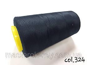 Швейная нитка армированная Kiwi 20/2 №324 оттенок темно синий (почти черный)