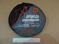Провод прикуривания (DK38-0600) 600А, 3,5м, (-50С), <ДК>