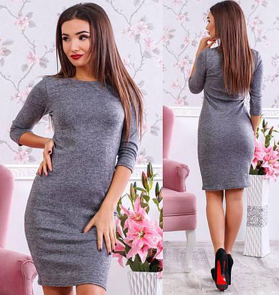 Кардиган ангора софт с платьем, фото 2